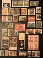 Russia 1918 - 1930s Collection of Early Soviet Mint Stamps MH/MNH