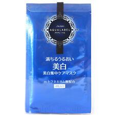 Shiseido Japan Aqua Label White Reset White Facial Mask (4 sheets)