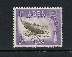 C222  Aden  1954  Dhow building  - inscribed Queen's Visit   1v.   MLH