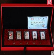 50克x5 纯银 999 千足银 五福银条套装 福禄寿喜财 50g .999 pure silver with box and certificate