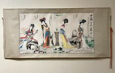 Vintage Chinese Silk Scroll Painting, Four Beauties