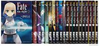Fate / stay night comics 1-20vol complete set Manga Anime Japan