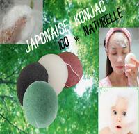 Natural Konjac Konnyaku Facial Exfoliator Puff Face Cleansing Washing Sponge