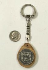 Olive wood Keychain with Israeli 1/2 Lira old coin Emblem of the State of Israel