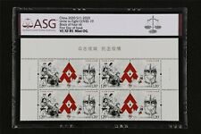 China 2020-S11 Fight Virus Block of Four(4) First Day of Issue ASG VF/XF85MintOG