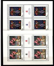Czechoslovakia Sc 2090-3 NH Minisheets of 1976 - Flowers in Art