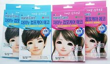 208PATCHES(4boxes) Ultra Thin in Three Sizes Trouble Spot Acne Blemish Treatment