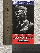 VINTAGE MOVIE TICKET STUB JAPAN HEARTBREAK RIDGE 1987 Clint Eastwood F/S