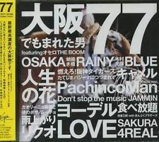 77 - SONGS of OSAKA - Japan CD - NEW J-POP