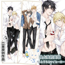 Hitorijime My Hero Anime Dakimakura Pillow Case Hugging Body Yaoi fandom #03