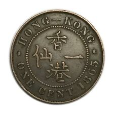 HONG-KONG ONE CENT 1865