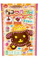 DIY Candy making kit Heart Chocolate de Puzzle(Dog or Rabbit) Japanese candy