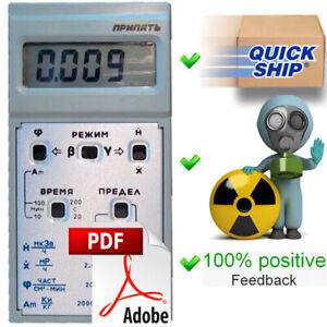 English User Manual for Pripyat RKS 20.03 Polaron Dosimeter Radiometer