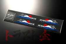 HKS Premium Sticker Mt. Fuji Soku 4pcs 114mm×26mm 51003-AK124