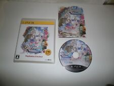 JEU PS3 JAP: ATELIER TOTORI THE ADVENTURER OF ARLAND - Complet TBE