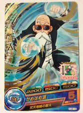 Dragon Ball Heroes Jaakuryu Mission Prism Rare PART06 HJ6-10