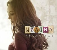 Melina Aslanidou - Melina [CD]