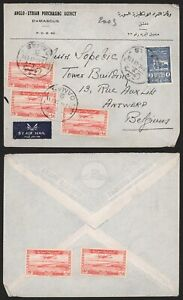 Syria - Air Mail Cover Damascus to Antwerp Belgium D469