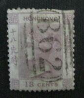 Hong Kong #4 Used  (N7U4) WDWPhilatelic 2