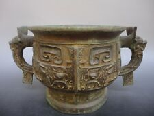 "11"" Collected China Old Bronze Carving Beast mask Design Censer Incense Burner"