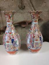 Paire vases chinois porcelaine Chine émaux de Macao Hauteur 52 cm