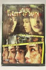 forest of death ekin cheng ntsc import dvd English subtitle