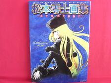 """Leiji Matsumoto """"Hoshi no Umi, Bi no Idenshi"""" art book"""