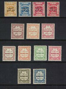 jordan stamps - postage due - mint LH - good range 1926 - 1957 good lot