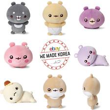 TWOTUCKGOM & MONSTA X Plush Doll Body Pillow Official Authentic K-Pop Goods MD