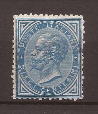 1877 V.E.II c 10 n° 27 NUOVO MH* PERFETTO CENTRATURA DISCRETA € 10.000 GARANTITO