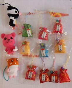 13 Kaori PostPet Cell Phone Lucky Charm Key Chain Strap Nylon Fiber Plush Animal