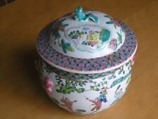 Vintage Chinese Canton Famille Rose Medallion Covered Porcelain Bowl Jar Foo Dog