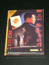 My Father Is A Hero Dvd Jet Li Chinese Version