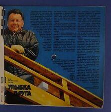 FRANCIS LEMARQUE  Sarolta Zalatnay, Bractwo Kurkowe, Edyta Piecha KRUGOZOR 1974