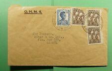 DR WHO PAPUA NEW GUINEA RABAUL OHMS  f52928