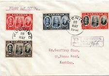SARAWAK 1946 - REGISTERED FIRST DAY COVER FROM KUCHING - GOOD QUALITY