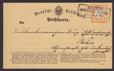 Germany Sc 3 on Early Post Card with Boxed Berlin / Anhalter-Bahne Cancel VF
