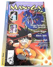 MAN-GA! - VOCI E ANIME DAL SOL LEVANTE N.0 PLANET MANGA RIVISTA AGOSTO 1997