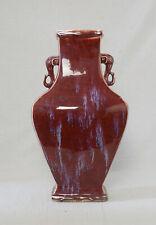Chinese  Red  Flambe  Glaze  Porcelain  Vase      M3138