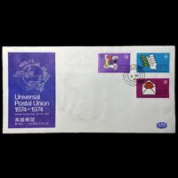 Hong Kong 1974 Universal Postal Union Commonwealth Set Of 3 Stamps Official FDC