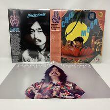 Haruomi Hosono - Hosono House & Cochin Moon Vinyl Record LP Bundle Indie Variant