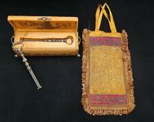 Amazing Ottoman Kaaba Keys Model set with Bag & box (1204AH)