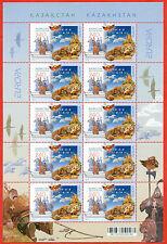 Kazakhstan 2010.Small sheet. Europa.Children's books. Owl. Wolf. Cat.