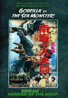 Godzilla vs. The Sea Monster Ebirah Horror of the Deep DVD NEW, SEALED! USA!