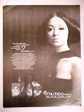Shiseido Cosmetics PRINT AD - 1967 ~~ Zen Perfume