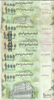 YEMEN LOT 8000 RIALS. DIFF DATES. HIGH VALUE. SPECIAL OFFER. 8RW 11MAR