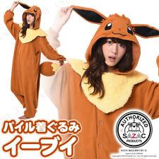 Pokemon Eevee  Kigurumi Cosplay Costume SAZAC F/S from Japan