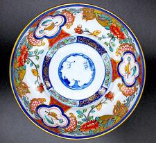 Le Tallec France For Puiforcat Tiffany Chinese Imari Center Bowl