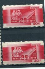 RUSSIA YR 1933,SC 523,MI 461,MLH,COMMISSARS AWAITING EXECUTION,LIGHT SHADE VARIE