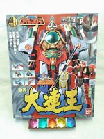 NEW Bandai Gosei Sentai Dairanger Gosei Union Dairen-oh SUPER SENTAI ARTISAN F/S